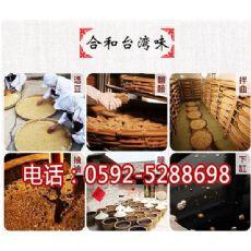 台湾金兰酱油采购价格
