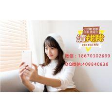 广州任性付提现方法_找小红帽有钱花为你提供多种解决方案|任性付提现方法|多种解决方案经营部