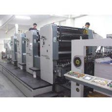 哪有优质西安印刷厂_西安不干胶设计印刷价格
