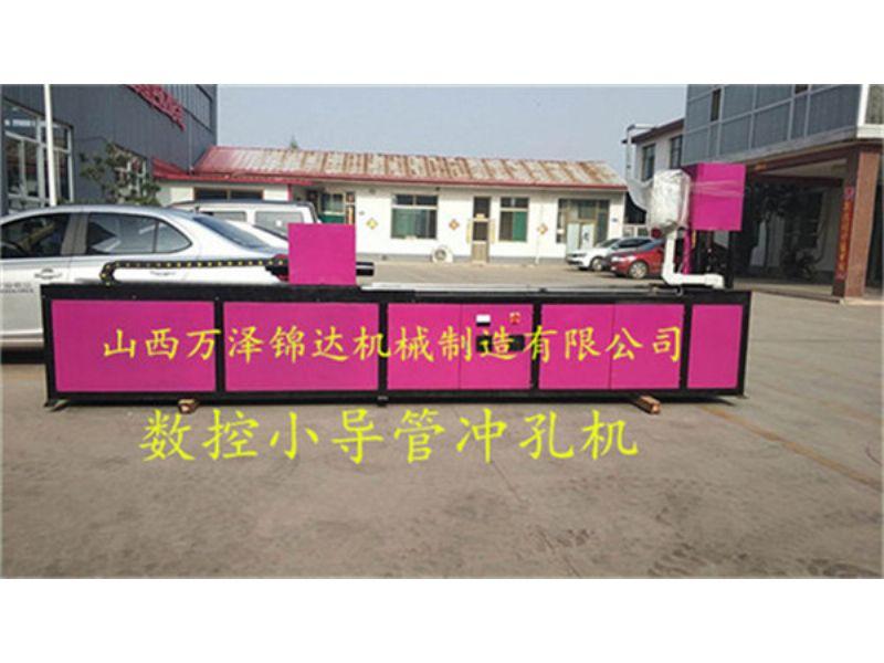 黑龙江大兴安岭超前小导管尖头机小导管三工位一体冲孔机生产厂家