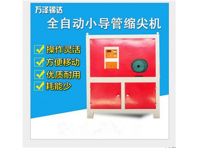 辽宁朝阳超前小导管缩口机超前支护钢管打孔机代理商