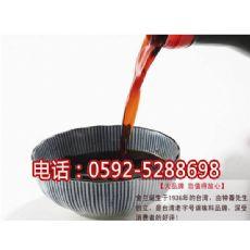 台湾金兰酱油做法