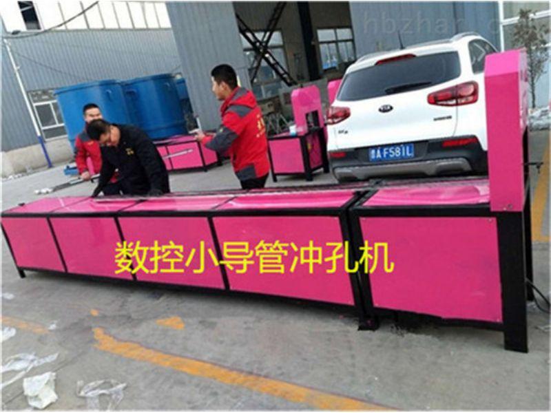 江西新余小导管缩尖机地铁小导管冲孔机缩尖机代理商