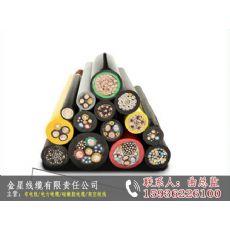 新乡橡套扁电缆价格_新乡橡套电缆|橡套电缆|橡套扁电缆经销商