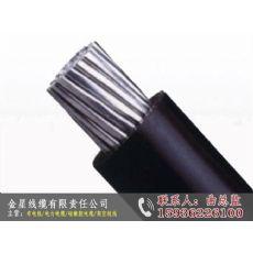 低压架空电缆厂家批发