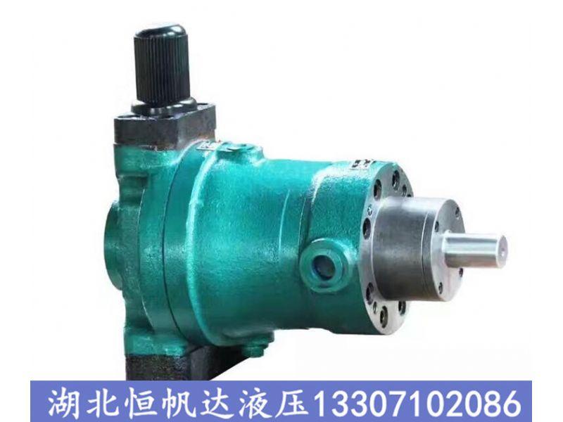 厂家供应轿车液压MCY14-1BF柱塞液压油泵