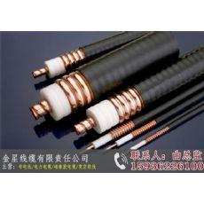 新密高压同轴电缆报价_新密聚乙烯护套同轴电缆