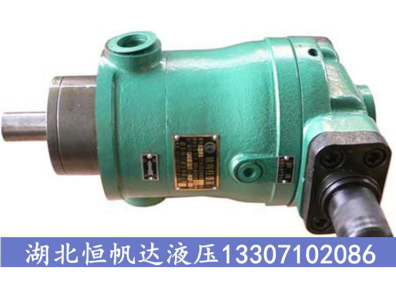 液压泵250MYCY14-1B.,25CCY14-1BF