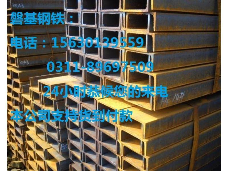 口碑厂家q345B角钢供货商石家庄