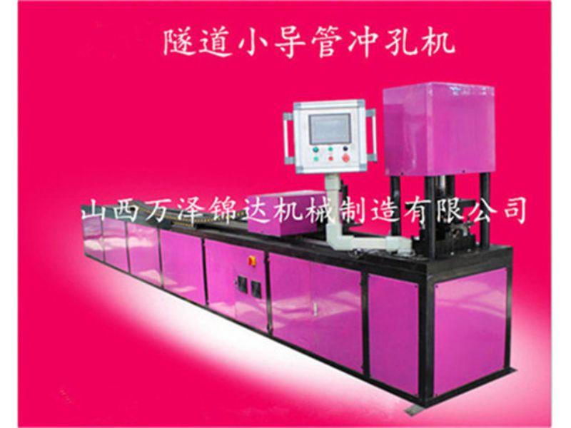 寧夏回族自治銀川數控自動縮尖機全自動小導管注漿孔加工機每周回顧