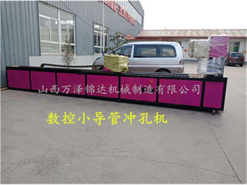 湖北荆州数控小导管磨尖机加工无缝钢管的设备数控冲孔机厂家