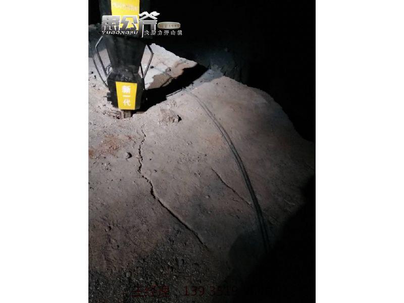 把岩石分开怎么弄路基建筑岩石分裂机