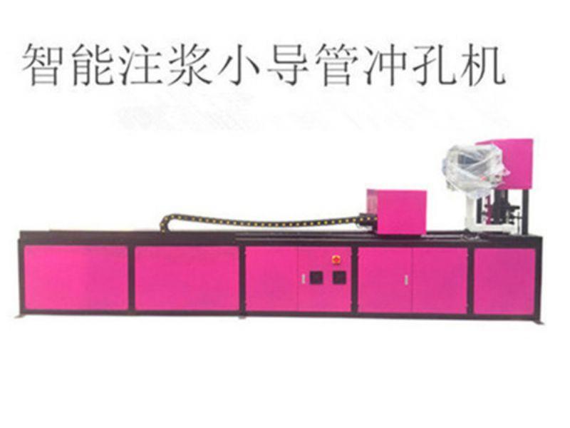 新疆乌鲁木齐数控自动缩尖机岩石加固数控管子冲口机生产厂家