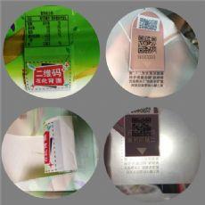 天津三工激光易撕线激光打标机不二之选