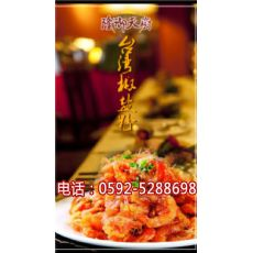 台湾味全高鲜厂家|台湾味全高鲜|台湾味全高鲜市场