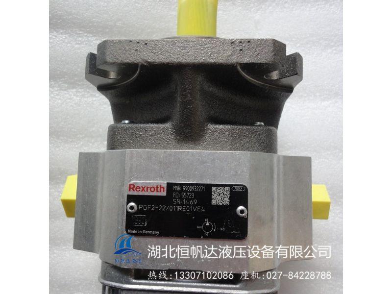 力士乐定量齿轮泵PGH5-2X/100RE11WE4