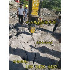 景德镇温州破石头快的机器霹雳机