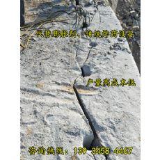 邢台平顶山水下岩石破碎分解分裂机