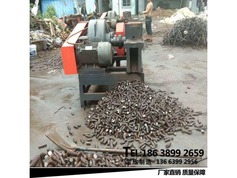 辽源废旧钢筋头断料机供应厂家