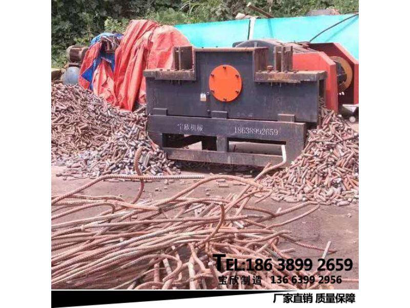 百色废旧钢筋截断机大量现货供应商家