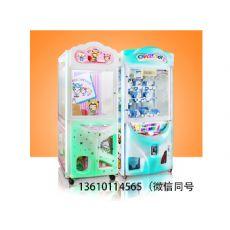 凤泉娃娃机-新式的娃娃机推荐