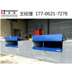寧波液壓裝卸平臺,固定式升降平臺