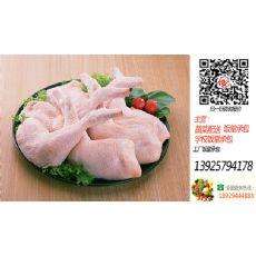蔬菜配送公司新资讯——深圳蔬菜配送公司