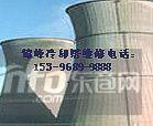 儋州冷却塔露筋处理结构补强公司攻守并重