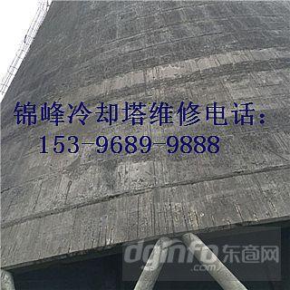 南川冷却塔混凝土风化处理公司追求品质