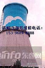 双鸭山冷却塔防腐机械施工方案公司诚信单位
