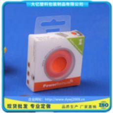 优质PVC包装盒,大亿塑料包装提供,惠阳PVC包装盒