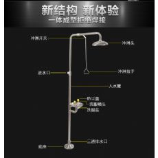 臨滄復合式緊急沖淋洗眼器作用 昆明不銹鋼洗眼器廠家