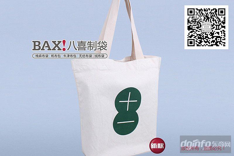 河南个性纯棉帆布购物袋礼品袋加工定制