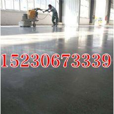 工程硬化地坪材料价格