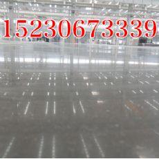 生产车间硬化地坪造价