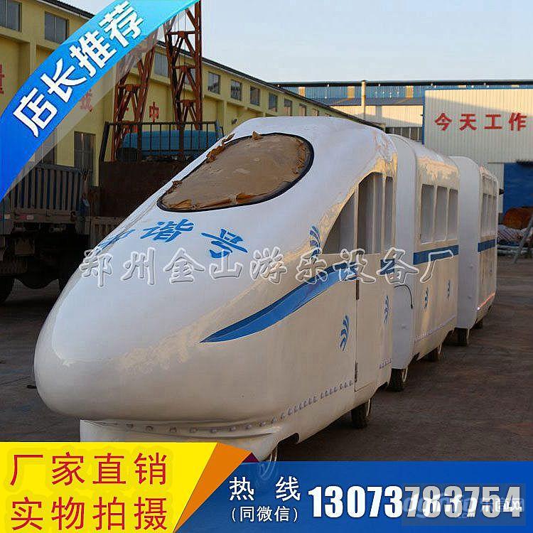 高铁小火车新型游乐设备 高铁无轨小火车价格