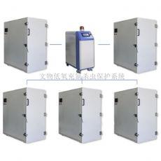 深圳市档案馆专用氮气杀虫保护机设备