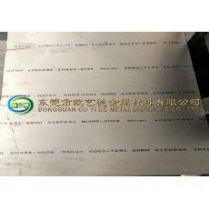 6060-H12精密铝管