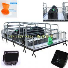 母猪分娩床 母猪产床 产保两用床 母猪产仔栏