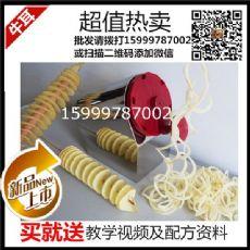 如皋龙卷风土豆机器多少钱