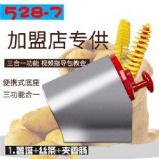 528-6 红色出口rohs认证 薯塔机 手动家用