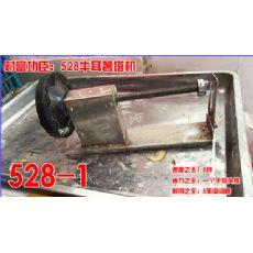 黑龙江旋风土豆机多少钱一台