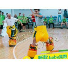 baby快跑趣味体育器材