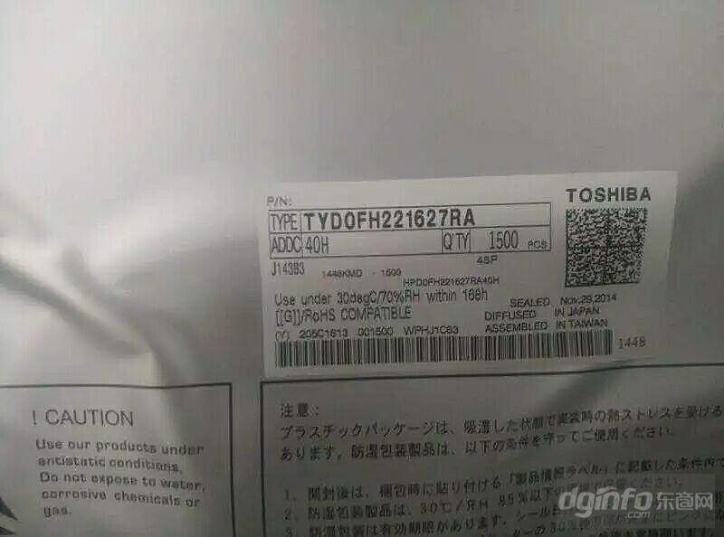全国回收32g海力士DDR芯片