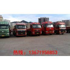 上海嘉定区到河南偃师市物流配货直达