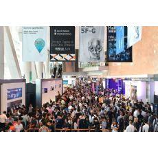 2020年香港秋季电子展览会