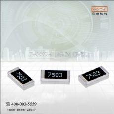 精密貼片電阻 0R-10M pad貼片電阻