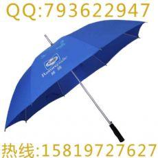 新余雨伞厂,新余广告伞,新余太阳伞厂家