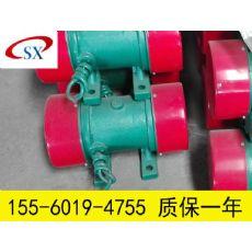 YZD-5-4振動電機