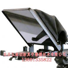 欢迎进入分光镜品牌_北京弘森创新真空镀膜||有限公司欢迎您